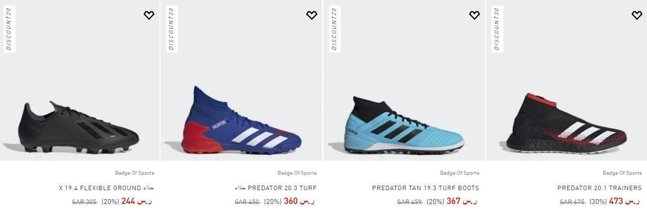 تخفيضات Adidas للرجال احذية